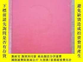 二手書博民逛書店ARABELLA罕見阿拉貝拉(1950年英文原版書,布面硬精裝)Y46704 GEORGETTE HEYER