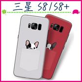 三星 Galaxy S8 S8+ 時尚彩繪手機殼 卡通磨砂保護套 PC硬殼手機套 清新可愛塗鴉背蓋 超薄保護殼