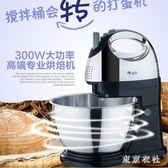 220V打蛋器電動家用烘焙和面機小型蛋糕攪拌器臺式手持自動打奶油奶蓋 QQ29852『東京衣社』