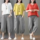 棉麻兩件套 夏季新款棉麻女裝寬鬆大碼短袖上衣 闊腿褲兩件套裝顯瘦包郵女式