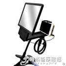 手機屏幕放大器 手機屏幕高清3D放大器鏡...