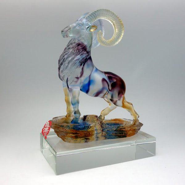 居家開運 琉璃珍藏 神采飛揚 擺飾 羊年吉祥物