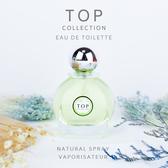 TOP COLLECTION 綠蘋果香水 100ml (TC9025)【櫻桃飾品】【30079】