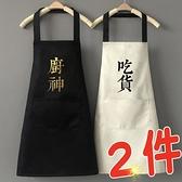 家用廚房圍裙女新款防水防油裙子小清新時尚韓版工作