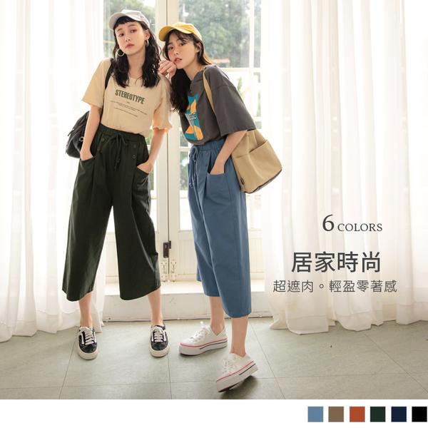 《BA6100-》居家時尚。輕盈高含棉修身腰鬆緊七分寬長褲 OB嚴選
