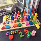 兒童玩具2-4周歲男孩開發大腦益智力女寶寶3-5歲早教數字積木配對    琉璃美衣