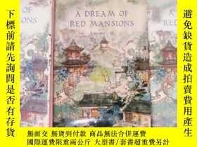 二手書博民逛書店a罕見dream of red mansions(紅樓夢 1,2
