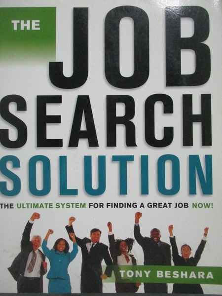 【書寶二手書T3/財經企管_YCD】The Job Search Solution: The Ultimate Syst