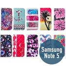 SAMSUNG 三星 Note 5 小羊皮彩繪皮套 插卡 支架 側翻皮套 錢包套 手機套 殼 保護套 配件