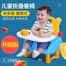 兒童餐椅叫叫椅嬰兒餐桌寶寶吃飯桌兒童椅靠...