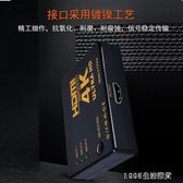 轉換器 達而穩 HDMI切換器三進一出電腦高清分配器接頭音頻3進1出4K*2K 1995生活雜貨