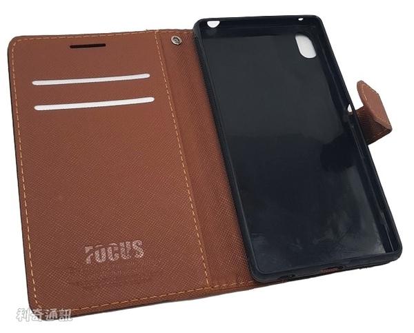 撞色皮套 SONY Xperia Z3+ / Z3 Plus (Z4)