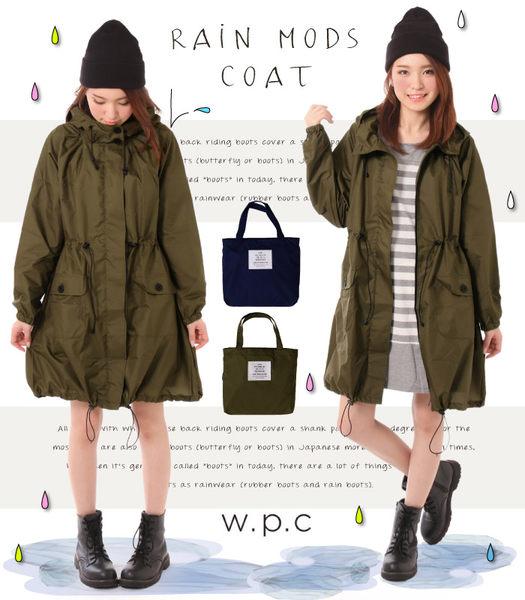 WPC 日本雨衣風衣外套防風登山露營攜帶559436通販屋