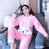 珊瑚絨睡衣女長袖加厚法蘭絨家居服套裝韓版休閒可愛兩件套 金曼麗莎