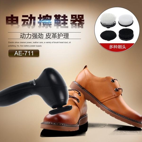 擦鞋器電動擦鞋機便攜式擦鞋神器 刷鞋機皮具護理器 MKS宜品
