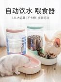 貓咪自動喂食器狗狗飲水器飲水機喂水喝水器神器掛式泰迪寵物用品  免運快速出貨