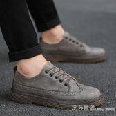 男鞋子英倫布洛克小皮鞋板鞋韓版潮流增高休閒棉鞋男豆豆潮鞋 艾莎嚴選