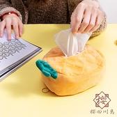 水果紙巾抽創意紙巾盒抽紙盒車內裝飾用品【櫻田川島】