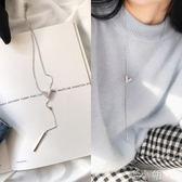 時尚簡約水晶項鏈百搭長款吊墜頸鏈毛衣鏈 喵小姐