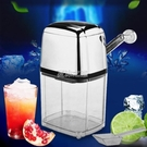 方款手搖碎冰機商用家用刨冰機便捷手動碎冰器碎顆粒工具創意家居 快速出貨