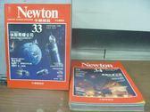 【書寶二手書T7/雜誌期刊_PLE】牛頓_33~37期間_5本合售_休斯飛機公司等