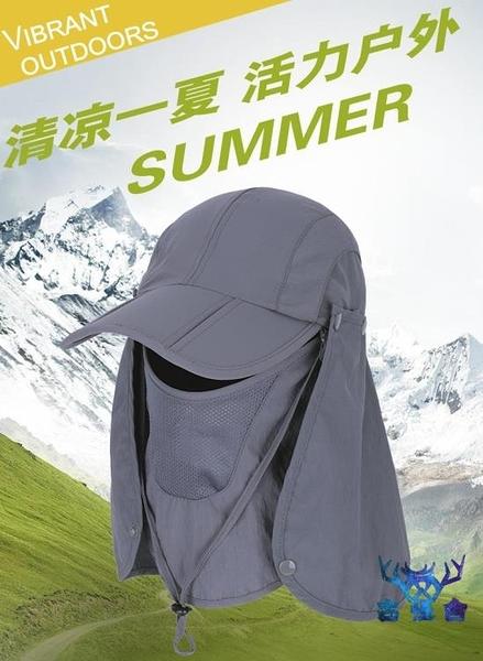 稻草人帽子男防曬面罩遮陽釣魚太陽帽面部罩防紫外線【古怪舍】