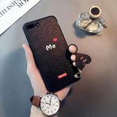 蠶絲iphome6s plus手機殼蘋果8情侶手環7個性X防滑韓版女8p創意6