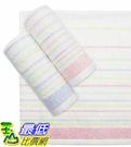 [COSCO代購] W127959 Gemini 精梳棉輕柔毛巾6入組 34 x 76公分