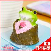 〖LifeTime〗﹝旅行青蛙櫻花公仔﹞日貨 COPEAU青蛙 公仔 模型 居家裝飾 玩具 D66022