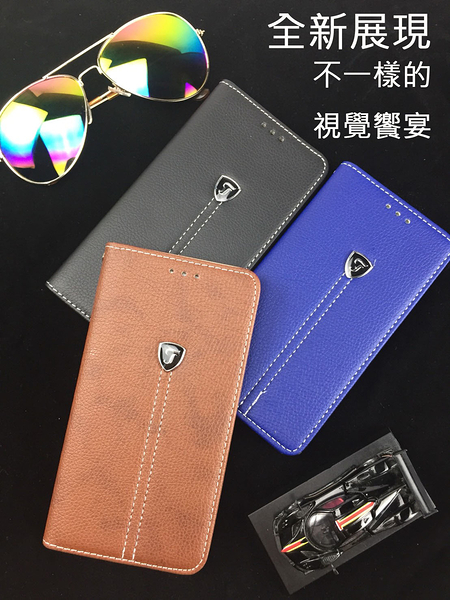 HUAWEI 華為 Y6 Y9 Y7s Y7 Prime 2017 2018 Y7 Pro Y6 Pro P20 P20 Pro 荔枝紋 保護手機皮套(專用款)