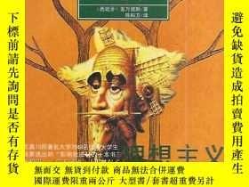 二手書博民逛書店罕見唐吉訶德(插畫本)Y181691 [西]塞萬提斯著;陳科方譯
