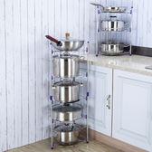 廚房用品用具多功能家用放鍋架三角置物轉角儲物架多層收納鍋架子lh1054【3C環球數位館】