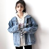 2021春季新款牛仔外套女寬鬆百搭韓版牛仔衣學生ins春秋BF風上衣