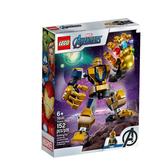 76141【LEGO 樂高積木】漫威英雄系列 Marvel - 薩諾斯機甲