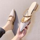 穆勒鞋 包頭半拖鞋女外穿白色夏鉚釘尖頭涼拖平底粗跟一腳蹬穆勒中跟網紅 小天使 618