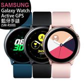 SAMSUNG Galaxy Watch Active GPS (R500)藍牙NFC防水智慧手錶(0.75G/4G)◆送TW-WIRELESS運動藍牙耳機