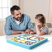 飛行棋 飛行棋跳棋斗獸棋冒險棋五子棋類兒童益智玩具二多合一多功能學生