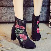 繡花網紗單靴女復古時尚粗跟短靴高跟鞋百搭馬丁網靴
