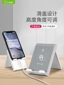 手機支架 賽鯨手機桌面支架懶人小巧支夾家用蘋果11充電萬能通用支撐  koko時裝店