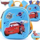 幼兒園書包男童迪士尼3D汽車總動員麥昆卡通可愛兒童小孩寶寶背包 全館八折免運嚴選