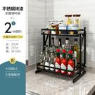 兩層+掛勾 免安裝可摺疊不銹鋼廚房調味料收納架 檯面款【YV9905】BO雜貨