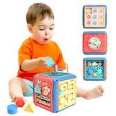 嬰幼兒玩具六面盒 寶寶拍拍鼓-JoyBaby