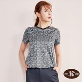 【岱妮蠶絲】吸濕排汗女短袖V領蠶絲鳳眼上衣T恤(幾何)