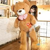 玩偶公仔毛絨玩具熊貓可愛萌正韓抱睡覺1.6抱抱熊公仔女孩布娃娃2米大熊熊 【八折搶購】