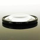 又敗家@Green.L 77mm近攝鏡片放大鏡(close-up+10濾鏡)Macro鏡Mirco鏡窮人微距鏡片增距境近拍鏡