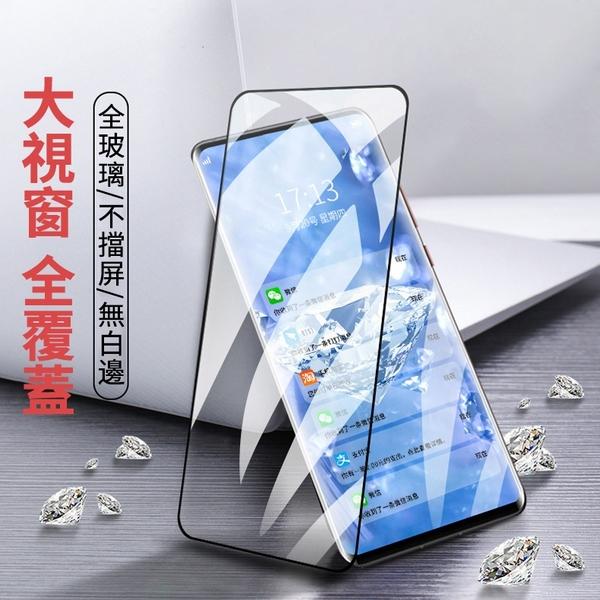 現貨 OPPO RenoZ 鋼化膜 二強絲印 滿版 玻璃保護膜 螢幕保護貼 曲面滿版 高清 玻璃貼