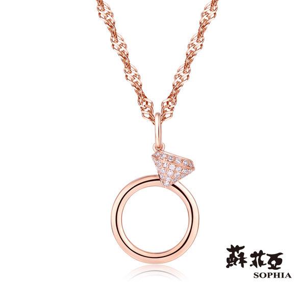 蘇菲亞SOPHIA - 鑽戒造型鑽石項鍊 (共二色)