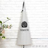 寵物花店工作服圍裙廚房韓版時尚防污防油情侶款做飯圍裙 優家小鋪