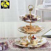 家用酒店陶瓷水果盤歐式玻璃蛋糕三層托盤 家用多功能組創意套裝 萬聖節禮物