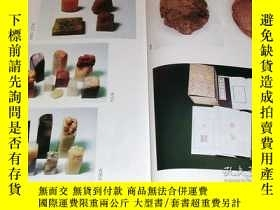 二手書博民逛書店Primer罕見of Seal Carving book Japan Japanese seal-engravin